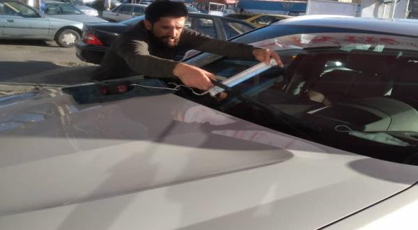 ترمیم شیشه اتومبیل در کرج